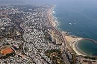 VISAKHAPATNAM Tourism Photo Gallery in Visakhpatnam, Vizag